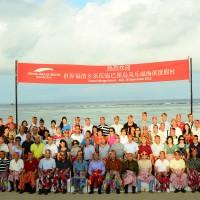 Fuqing Group